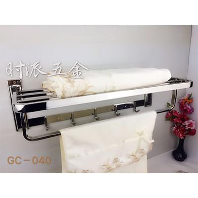 浴巾架 GC-040