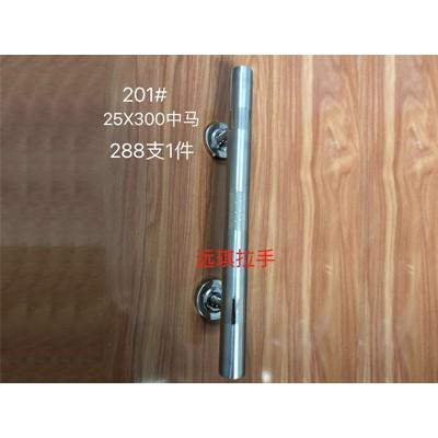 2011#中马拉手 25*300
