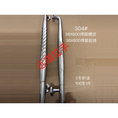 304#焊脚螺纹拉手38*600 焊脚起线拉手38*600