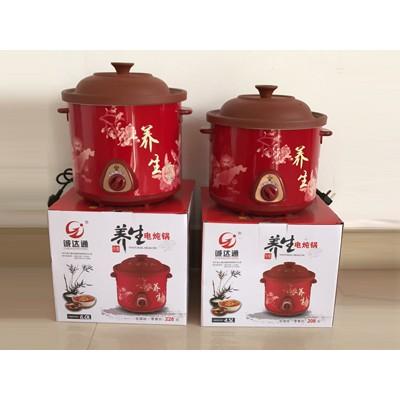 红色 电炖锅