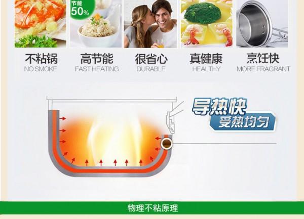 艺厨奶锅_05