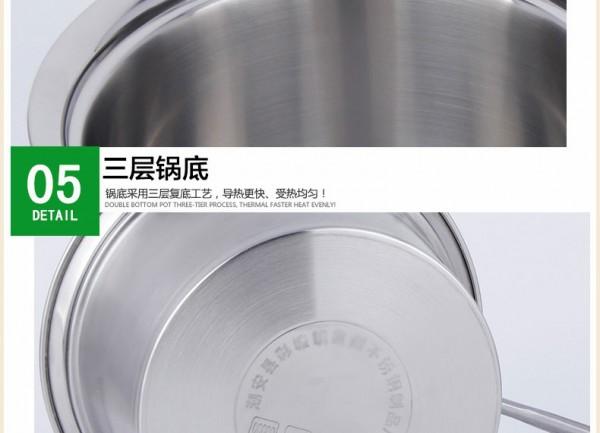 艺厨奶锅_14