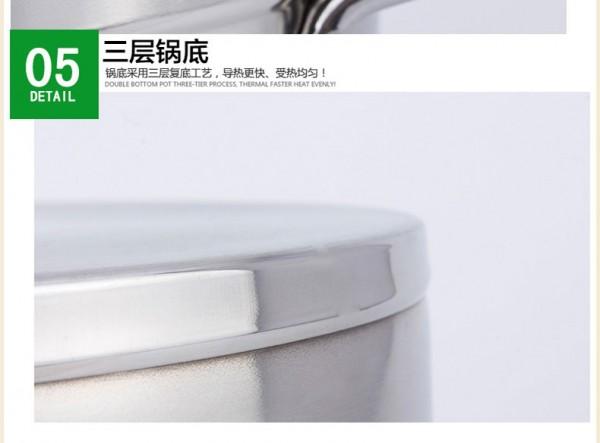 高升汤锅_14