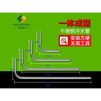 不锈钢加厚小便池下水配件下水管 延时冲水阀下水管 定制