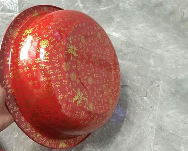 双喜红面盆4