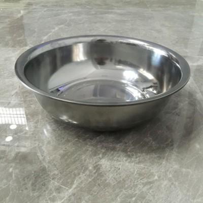 0.9带磁不锈钢面盆 36cm-40cm