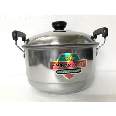 塑料柄汤锅