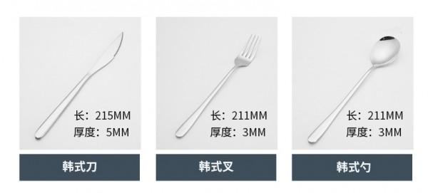 不锈钢餐具_10