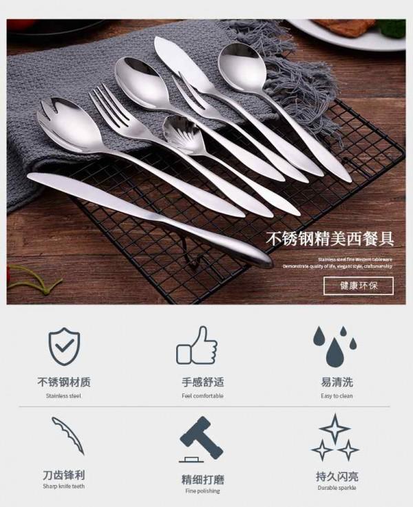 尖柄餐具25支_03_Jc