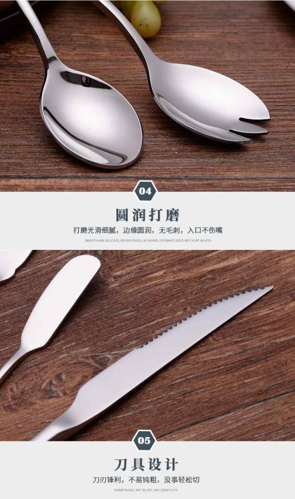 尖柄餐具25支_07_Jc