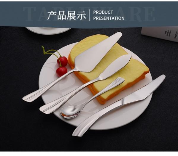 鱼尾餐具25支-2_11