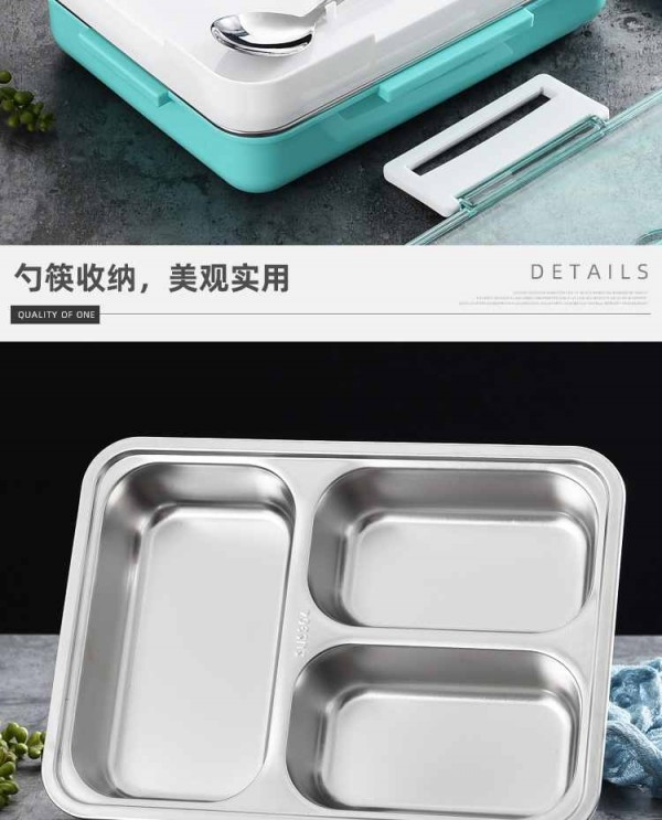 饭盒_19_Jc