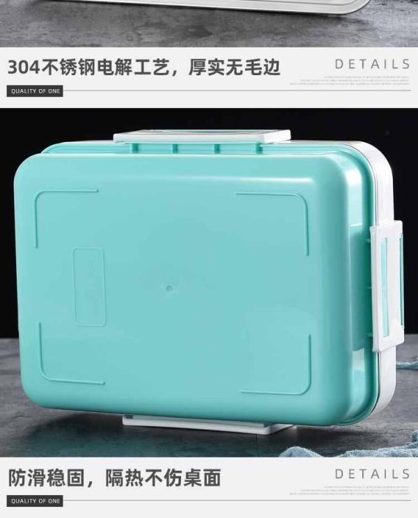 饭盒_20_Jc