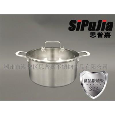 思普嘉三层复合钢汤锅18cm