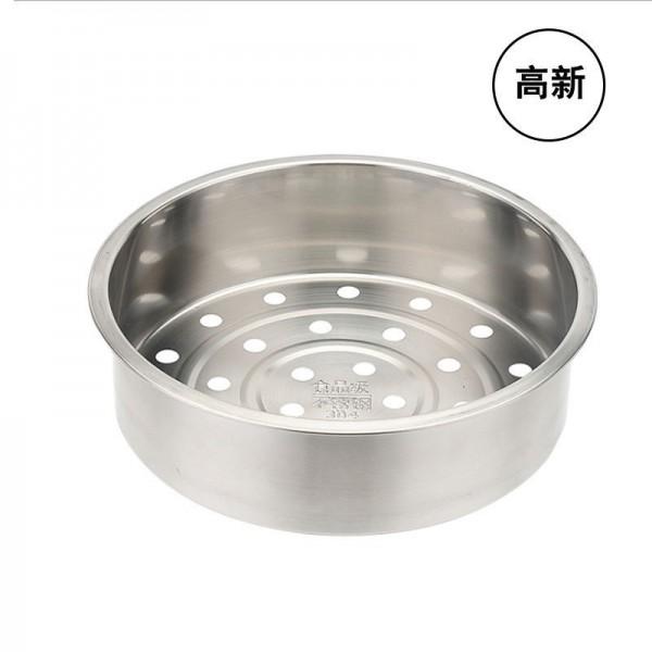 不锈钢蒸笼格304无磁加厚加深大孔美的苏泊尔电饭煲蒸汽笼蒸篮001