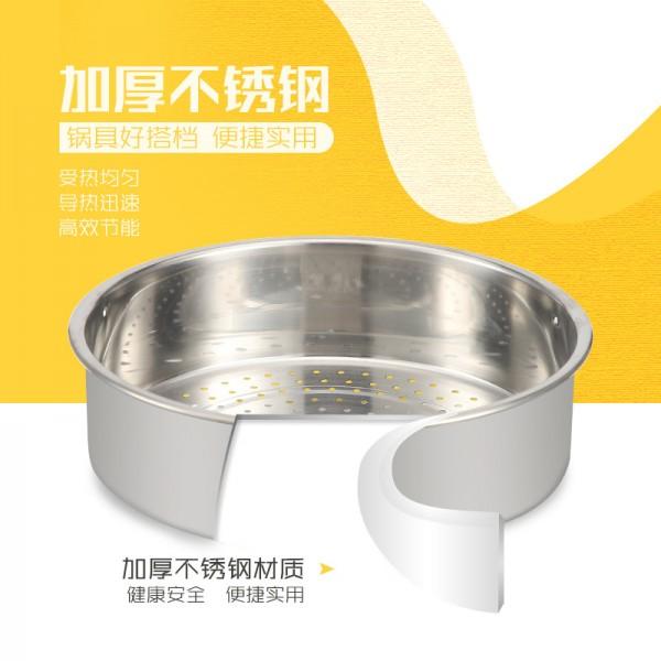 不锈钢家用蒸笼格加厚加深小孔无磁蒸格美的苏泊尔电饭煲002 (1)