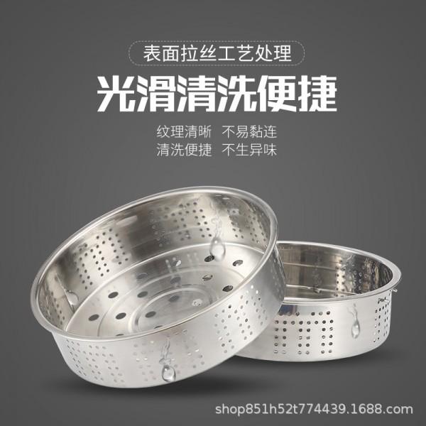 不锈钢201无磁蒸格家用加厚加深全孔蒸笼格美的苏泊尔电饭煲 (1)