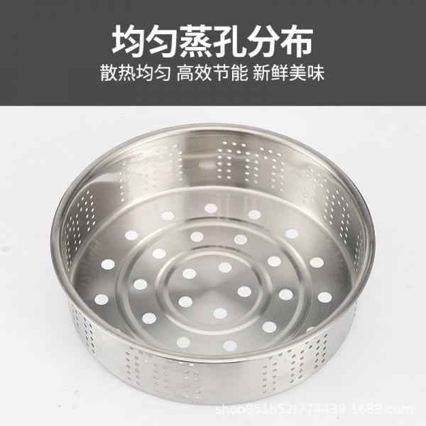 不锈钢201无磁蒸格家用加厚加深全孔蒸笼格美的苏泊尔电饭煲(2)
