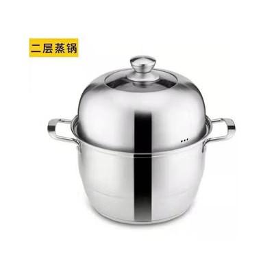 不锈钢二层蒸锅