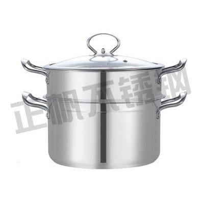 多功能汤蒸锅