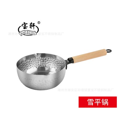 日式雪平锅