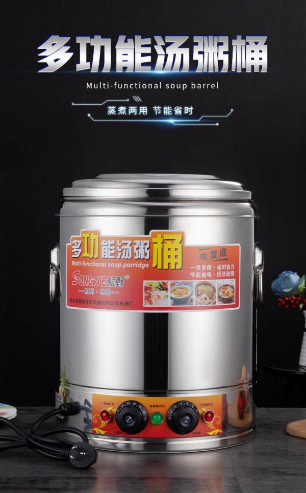 电热桶详情-1_01