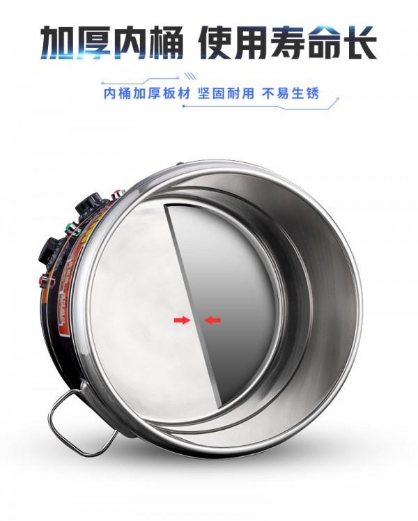 电热桶详情-1_08