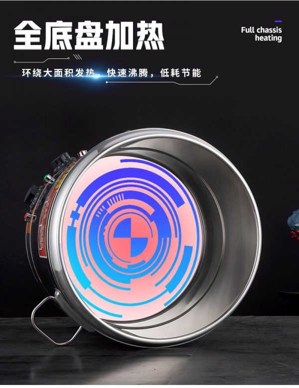 电热桶详情-1_10
