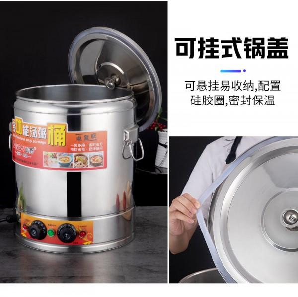 电热桶详情-1_11