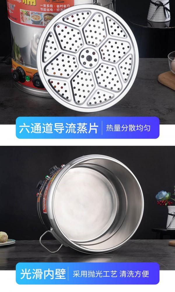 电热桶详情-1_14