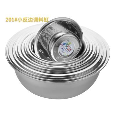 201#小反边调料缸