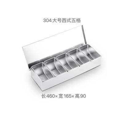 调料盒 304大号西式五格 长460*宽165*高90