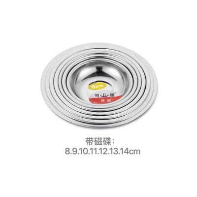 带磁碟 8.9.10.11.12.13.14cm