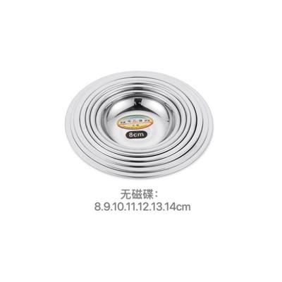 无磁碟 8.9.10.11.12.13.14cm