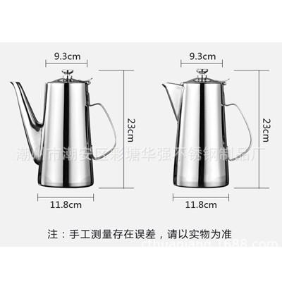 不锈钢冷水壶 酒店咖啡厅专用壶 厂家直销