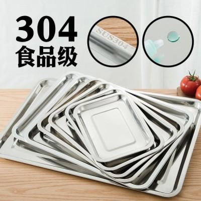 纯正304不锈钢盘 不锈钢方盘 饭盘菜盘 酒店食物盘