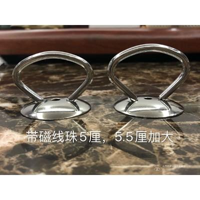 带磁线珠5厘、5.5厘加大