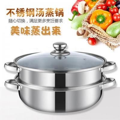 不锈钢汤锅汤蒸锅 双层汤蒸锅 多功能汤锅