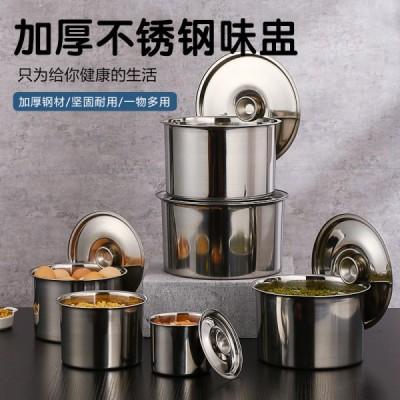 不锈钢味盅 加厚调料盆 炖盅直身打蛋盆 加高调味盆
