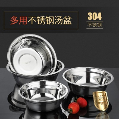 不锈钢304汤盆 加厚不锈钢汤碗 不锈钢面盆