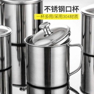 不锈钢口杯 加厚全钢口杯 幼儿园不锈钢水杯 儿童水杯