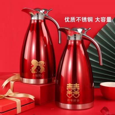 婚庆嫁妆不锈钢欧式保温壶保温瓶结婚暖壶红色一对