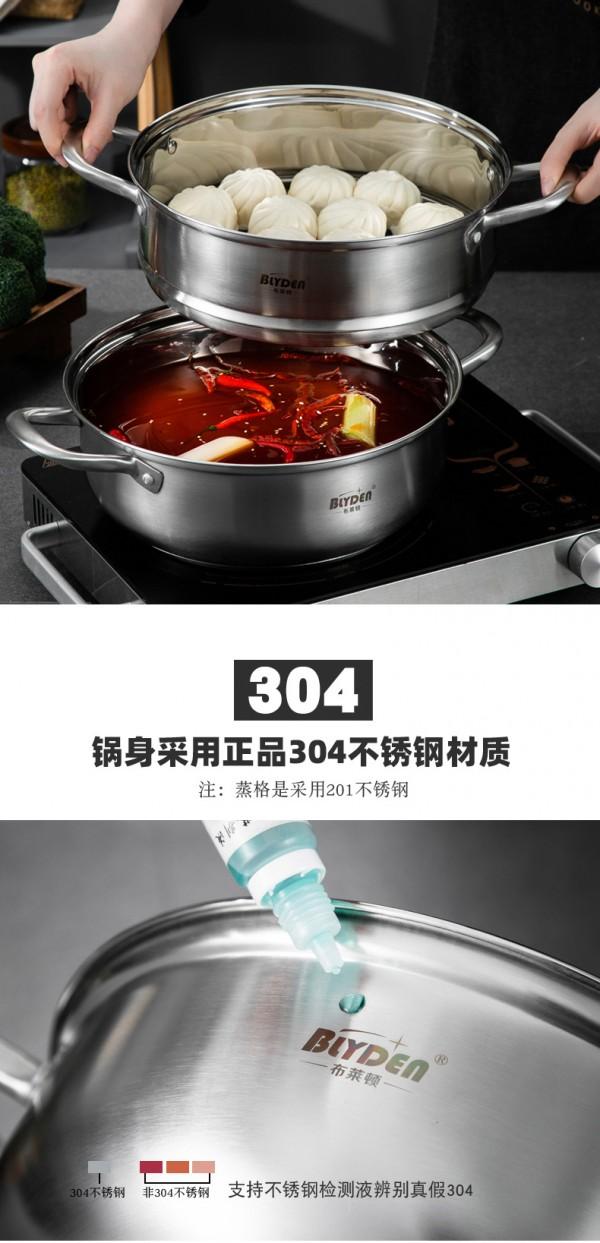火锅-304_05