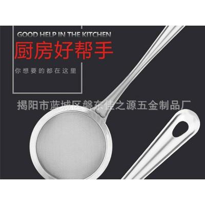 不锈钢豆浆过滤网家用网筛漏勺隔渣器滤油勺线漏网