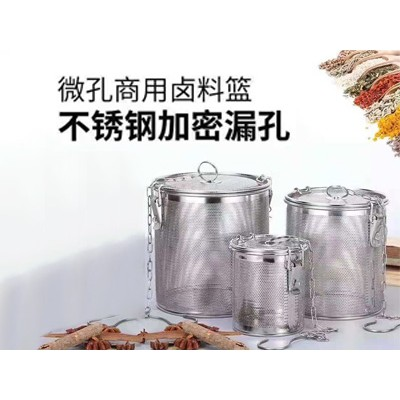 不锈钢卤料篮