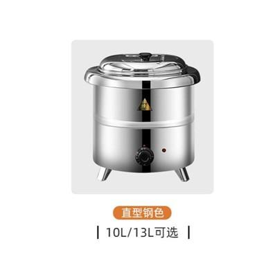 汤煲 直型钢色款 10/13L可选