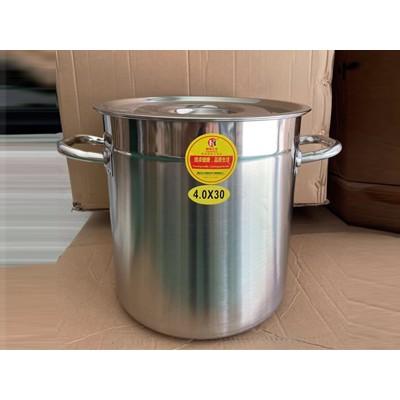 不锈钢汤桶 4.0*30