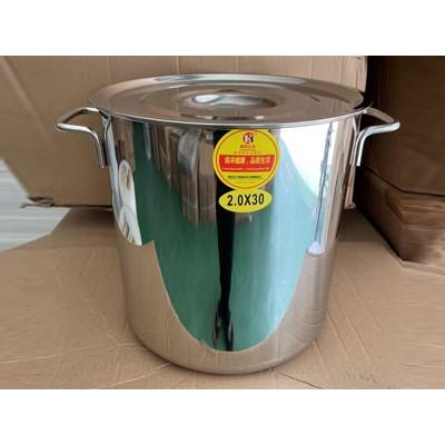 不锈钢汤桶 2.0*30