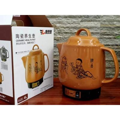 神童 陶瓷养生壶
