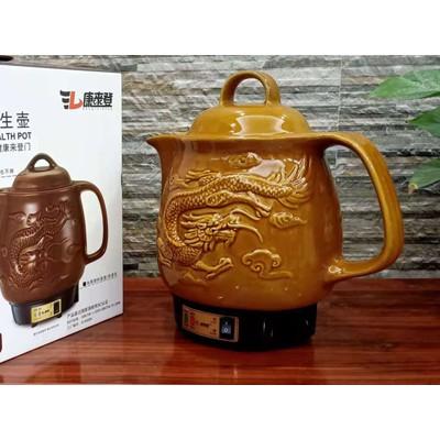 古铜龙 陶瓷养生壶